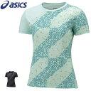 即納 asics アシックス 女性用 ランニングウエア Tシャツ 半袖シャツ LITE-SHOW WOMENS RUNNING_ROAD(PROTECTION)レディース 146647【1枚までメール便OK】