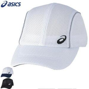 asics アシックス ランニング キャップ 帽子 ランニングメッシュキャップ メンズ 男性用 レディース 女性用 XXC203