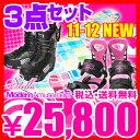 新品高品質!BOAに替わる新技術クイックレースタイプブーツで締めるのも簡単!【先行販売2000円...