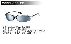 ランニング用サングラスSWANSスワンズサングラスAirless-WaveSA-505レビューを書いて激安特価