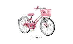 【完全組立品】【防犯ブザープレゼント】ブリヂストンKTY20ハローキティ「少女車」20型ちょっぴり大人のハローキティ子供用自転車ブリジストン20インチ