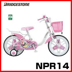 ブリヂストンNPR14新しくなったディズニープリンセス14型お姫さまになりたい女の子にディズニーキャラクターシリーズ「ディズニープリンセス」子供用自転車ブリジストンPR14後継車14インチ