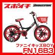 【完全組立品】 ブリヂストン ファニイキッズBOY 16インチ FN16B3 FUNEEKIDSBOY 子供用自転車 幼児車 ブリジストン 16型