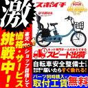 【防犯登録プレゼント】価格に挑戦中!2018モデル YAMA...