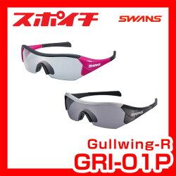 【送料無料】石川遼使用モデルSWANSスワンズサングラスGullwingシリーズGullwing-RGRI-01Pレビューを書いて激安特価