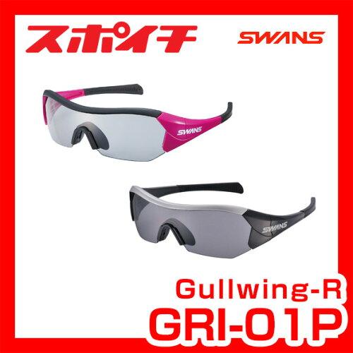 石川遼 使用モデル SWANS スワンズ サングラス 偏光レンズ Gullwingシリーズ Gullwing-R GRI-01P ...