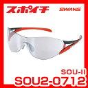 【SALE】SWANS スワンズ サングラス 双(SOU)シリーズ S...