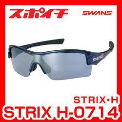 SWANS/スワンズSTRIX・HシリーズH-0714MEBLダークメタリック×ブラック×ブラックシルバーミラー×アイスブルーレンズスポーツ用サングラスランニング自転車ゴルフボールスポーツ