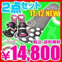 【2点セット】2012新作人気モデル ビンデイング&ボードのお得なセット【送料無料】2011-2012 N...