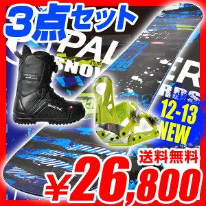 【スノーボード3点セット】2013新作モデル ダイヤルブーツスノーボード 3点セット 板 【ランキ...