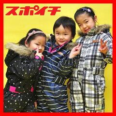 【いよいよ最終価格!ファイナルセール!】子供用スノーウェアスキーウェア キッズ 子供用 ワン...