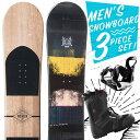 スノーボード 3点セット 板 メンズ レディース BREAKER DUSK ボード 板 スノーボード...