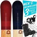 楽天【2000円OFFクーポン配付中】スノーボード 3点セット 板 メンズ レディース CLASSICAL 板 スノーボードブーツ スノーボードビンディング スノボ スノボー 3点 snowboard【まとめ買い相談可】