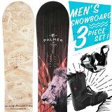 スノーボード 3点セット 板 メンズ レディース DECK NATURALSTICK ボード 板 スノーボードブーツ スノーボードビンディング スノボ スノボー 3点 snowboard【まとめ買い相談可】