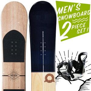 【激烈祭!5/10】【取付無料】スノーボード 2点セット 板 メンズ BREAKER CLASSICAL 板 スノーボード スノボ スノボー グラトリ 2点 snowboard【まとめ買い相談可】