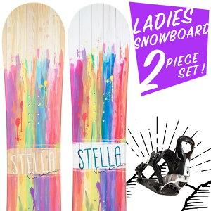 【激烈祭!5/10】【取付無料】スノーボード 2点セット 板 レディース VIVIENNE  ボード 板 スノーボード スノボ スノボー グラトリ 2点 snowboard【まとめ買い相談可】