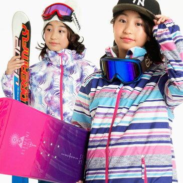 【ポイント最大43倍 11/23(金)10:00〜】スキーウェア キッズ ジュニア スノーウェア 雪遊び 子供用 女の子 上下 セットウエア 120 130 140 150 160 ガールズ