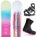 【最大1000円OFFクーポン】【バイン取付無料】【デッキパッドプレゼント】スノーボード 3点セット 板 レディースMOONLIGHT JULIANNE 板 スノーボード スノボ スノボー グラトリ 3点snowboard ツヤ消し マットコーティング