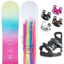 【スポイチ】【バイン取付無料】【デッキパッドプレゼント】スノーボード 2点セット 板 レディースMOONLIGHT JULIANNE 板 スノーボード スノボ スノボー グラトリ 2点snowboard ツヤ消し マットコーティング