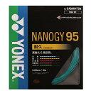 ヨネックス YONEX NANOGY 95 バドミントン ガット NBG95-749