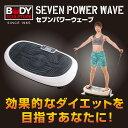 SEVEN POWER WAVE セブンパワーウェーブ BO...