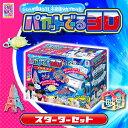 【送料無料】パカットでーる3D スターターセット メーカー公式だから安心 知育玩具 クラフト レジン 3Dデザインシート 3Dアート