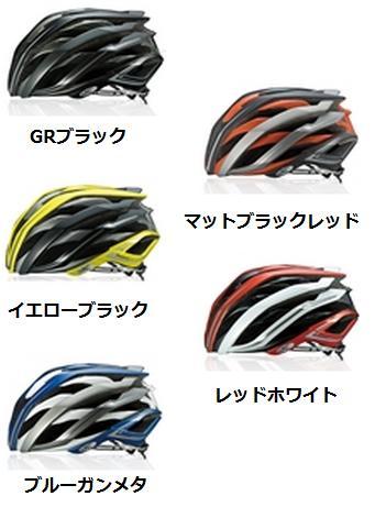自転車 ヘルメット OGK オージーケー KOOFU コーフーWG-1