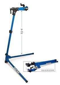 自転車工具スタンドparktool(パークツール)ホームメカニックリペアスタンドPCS-10【送料無料】【02P07Feb16】