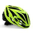 自転車 ヘルメット SELEV セレーブ セレブ ブリッツ BLI109 イエロー/ブラック ヘルメット【送料無料】