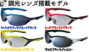 UVカットサングラススポーツシマノアイウェアS71R【調光レンズ】自転車ウェアSHIMANOUV-CUTSUNGLASSEyEWear