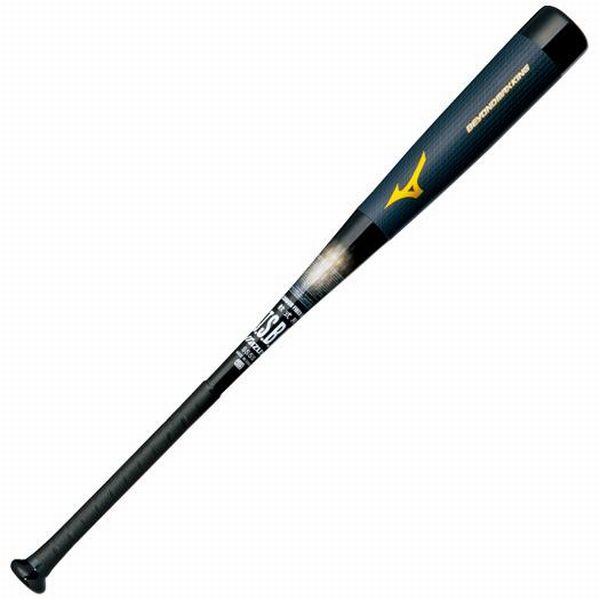 ミズノ(MIZUNO) 軟式野球用バット ビヨンドマックスキング 2TB40640 50:スポコバ