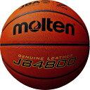 モルテン(Molten) バスケットボール4800 7号球 検定球 B7C4800