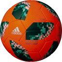 アディダス(adidas) サッカーボール4号球 テルスター18 キッズ AF4300OR オレンジ