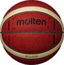 【P5倍】モルテン【molten】バスケットボール 3x3専用ボール リベルトリア5000 3x3 2021年継続モデル【B33T5000 スリーエックススリー 3×3 3人制】【メール便不可】[取り寄せ][自社]
