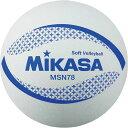 ミカサ(MIKASA) ソフトバレーボール MSN78 W
