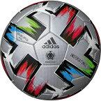 アディダス(adidas) サッカーボール4号球 EURO2020 決勝・準決勝 公式試合球レプリカ ユニフォリア ファイナル プロ キッズ AF426