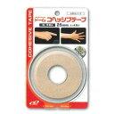 ドーム!自着性テープ!指、手首【DOME】ドーム コヘッシブテープ(自着性テープ) 25mm