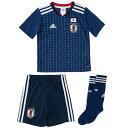 【adidas】アディダス 2018 Kids サッカー日本代表 ホームミニキット