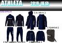 【ATHLETA】 アスレタ 2019 福袋 [ WINTE...