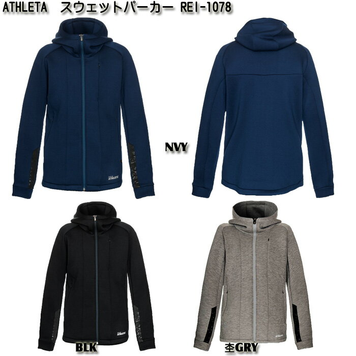 【SALE】【ATHLETA】アスレタ O Rei Label [オー・ヘイ レーベル] スウェットパーカー [ 19AW ]