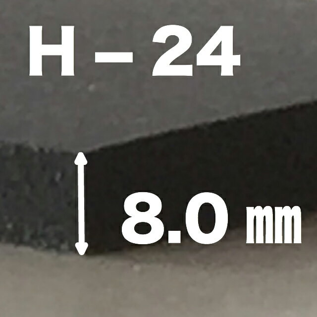 PORON H-24 厚8.0mm 500mm×20m:スポンジ屋さん