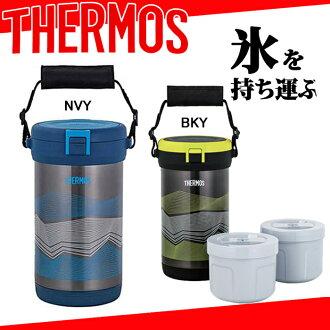 熱水瓶熱水瓶真空絕緣的冰集裝箱專用冰保溫瓶瓶冰慢跑結冰體育 / 課外活動營 /0.7 × 2 L/FHK2200/05P03Sep16