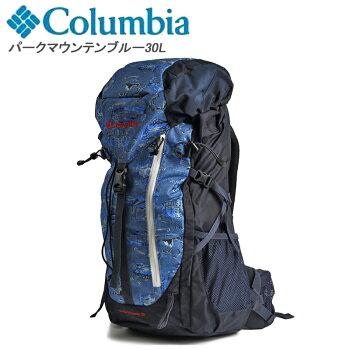 【あす楽】【送料無料】コロンビアバークマウンテンブルー30LバックパックBurkeMounteinBlue30LBackpackPU8337