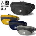 【あす楽】【送料無料】KarrimorカリマーSL2ヒップバッグウエストバッグボディバッグ