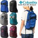 【あす楽】ColumbiaコロンビアCastleRock20LBackpackキャッスルロック20LバックパックPU8428