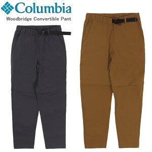 【あす楽】 コロンビア ウッドブリッジコンバーチブルパンツ Columbia Woodbridge Convertible Pant PM5731