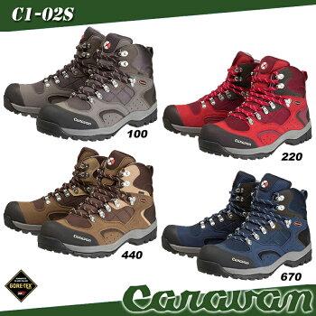 【送料無料】【即納可】caravanキャラバントレッキングシューズC1-02S0010106