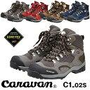 【送料無料】【あす楽】caravan キャラバン トレッキングシューズ C1-02S(C1_02S) 0010106