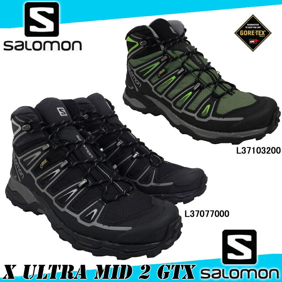 Salomon Ultra Mid 2 Gtx