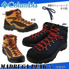【2015春モデル】登山靴 トレッキングシューズ ハイキングシューズマウンテンブーツ【あす楽】...